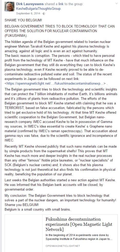 Dirk Laureyssens about MT Keshe 2014-09-06