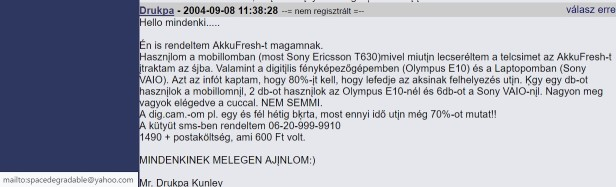 forum spam by mr drukpa kunley