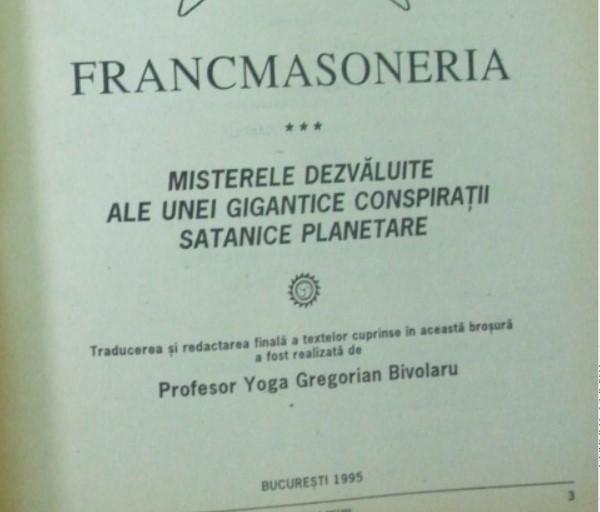 Francmasoneria book 1995 title