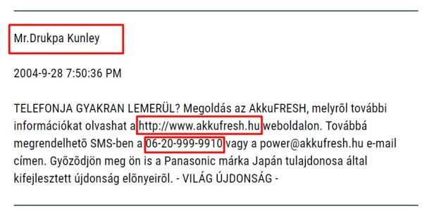 spam by mr drukpa kunley